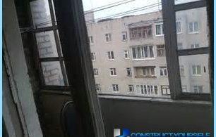 Neaizveriet balkona durvis: cēloņi, Remedies