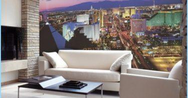 Photo sienas iekšpusē dzīvojamā istaba
